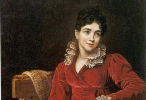 Анна Лопухина: последняя фаворитка Павла I