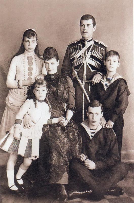 Мария Федоровна и дети