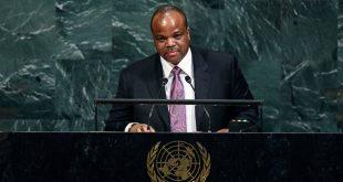 Король Свазиленда переименовал свою страну