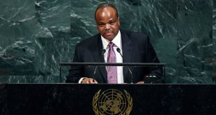 Король Свазиленда