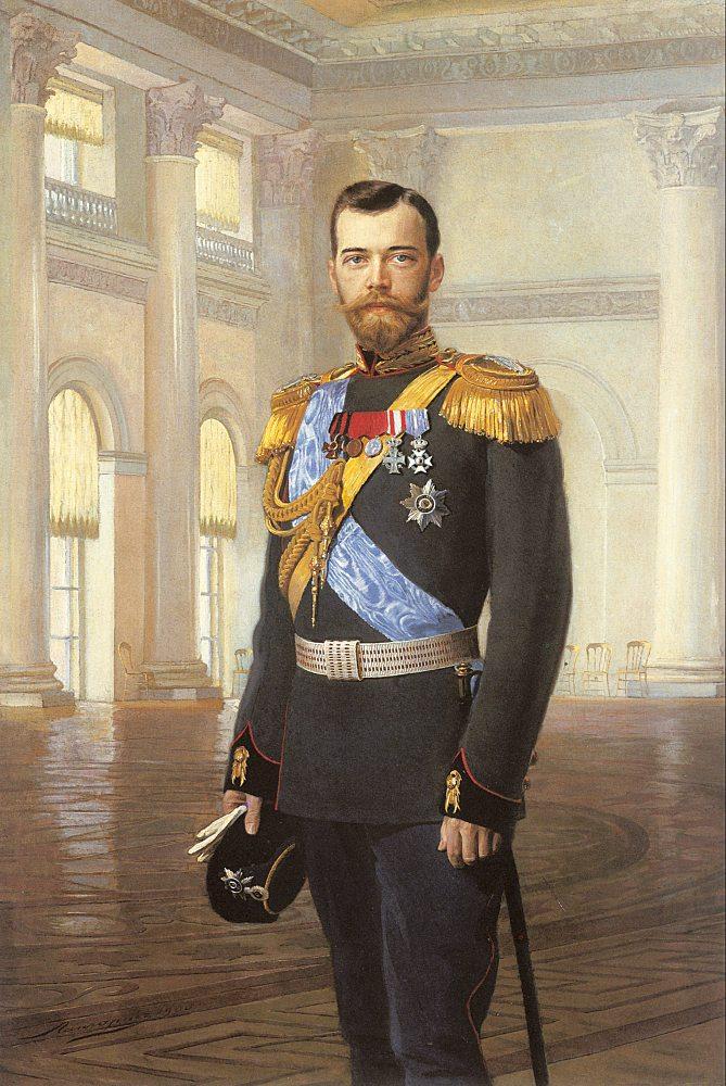 Правление Николая II