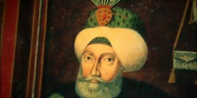 Султан Ибрагим I