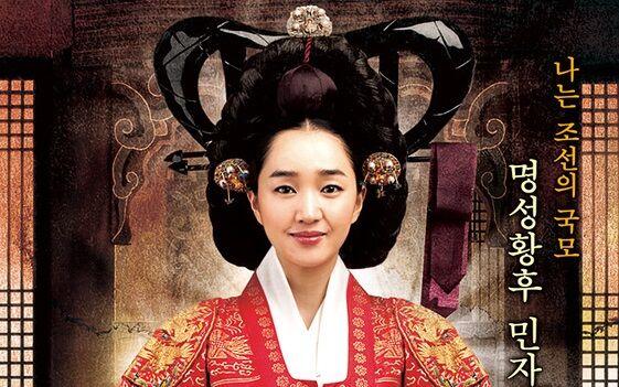 Photo of Королевы Кореи