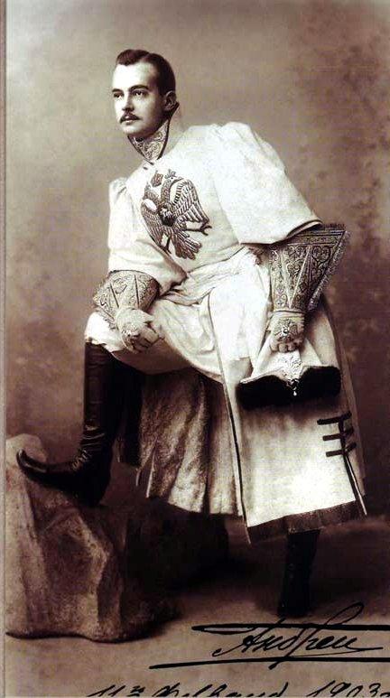 Великий князь Андрей Владимирович, внук Александра II