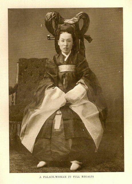Королева Мин, последняя королева Кореи («Придворная дама в полном парадном облачении»)