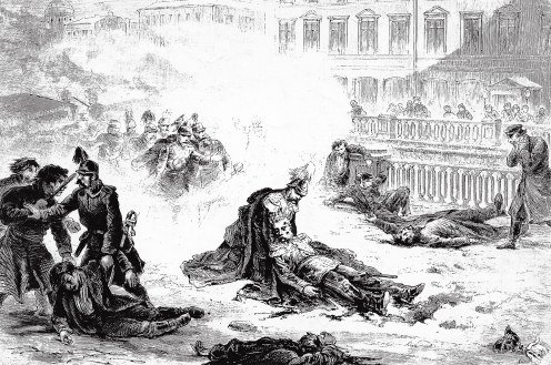 Убийство Императора Александра II; Фото: Википедия
