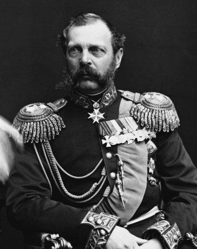 Император Александр II; Википедия