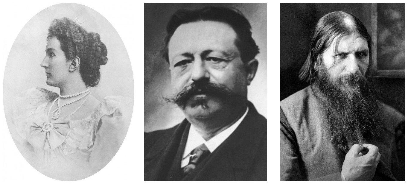 Милица Черногорская, Низье Антельм Филипп и Григорий Распутин.