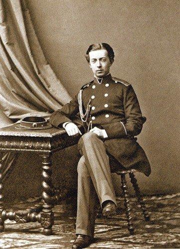 Цесаревич Николай