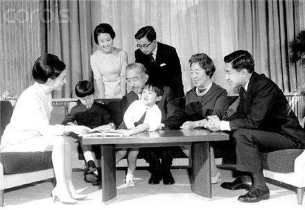 Императорская семья, 1967 год