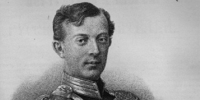 Великий князь Николай Александрович