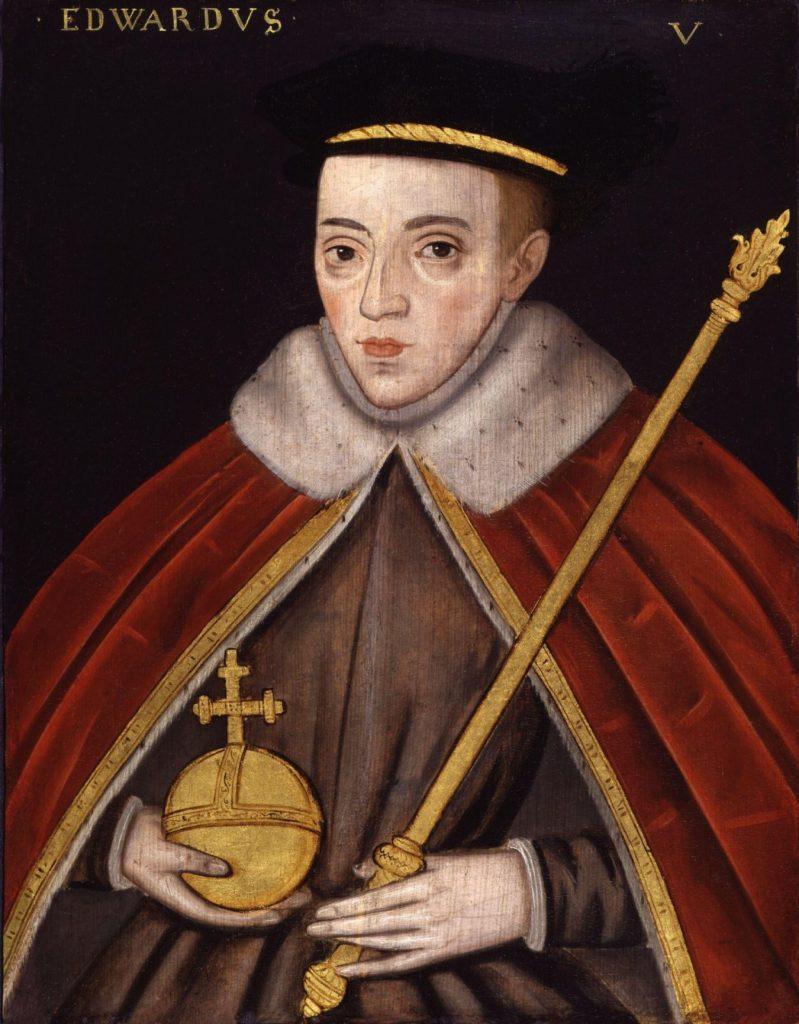 Эдуард V