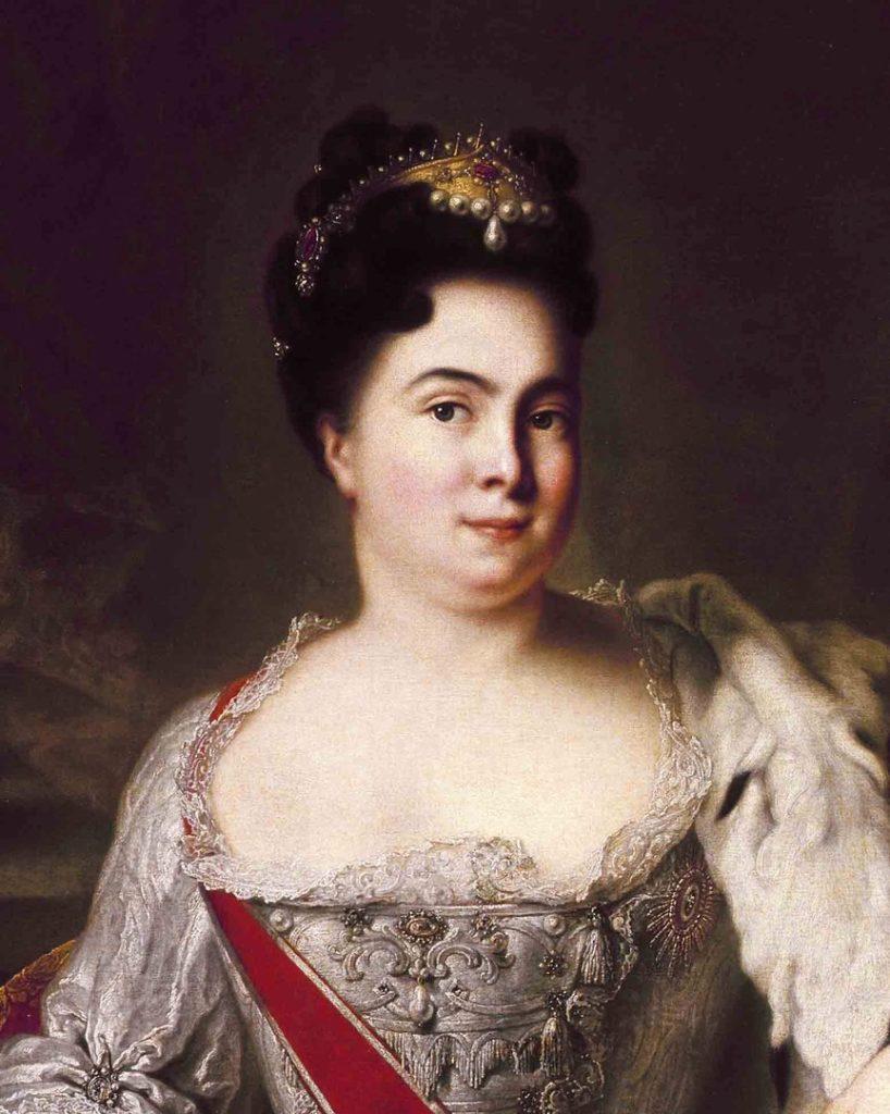 Екатерина I