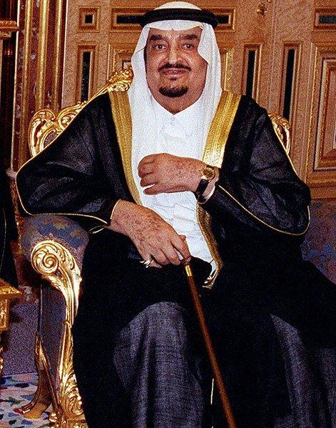 Фахд ибн Абдул-Азиз Аль Сауд