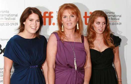 Сара Фергюсон с дочерьми