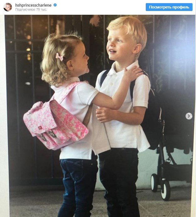 Принц Жак и принцесса Габриэлла идут в школу