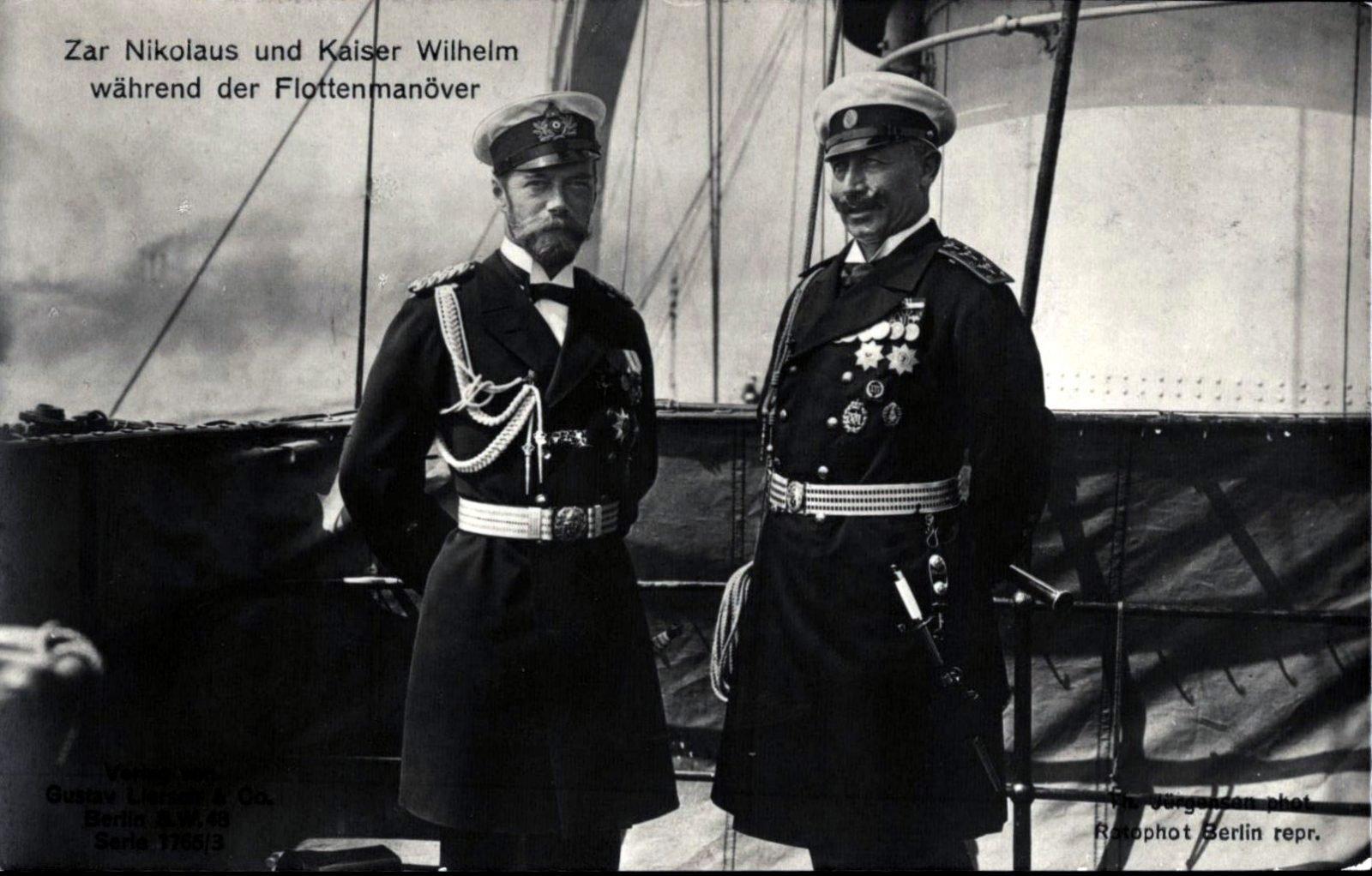 Царь Николай II и кайзер Вильгельм II