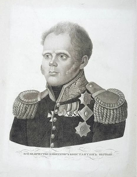 Портрет великого князя Константина Павловича, 1825 год.