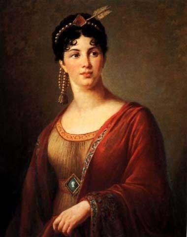 Джузеппина Грассини