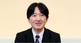 Наследный принц Японии Акишино