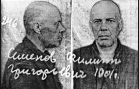 Филипп Семенов