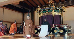 Коронации императора Нарухито в Японии