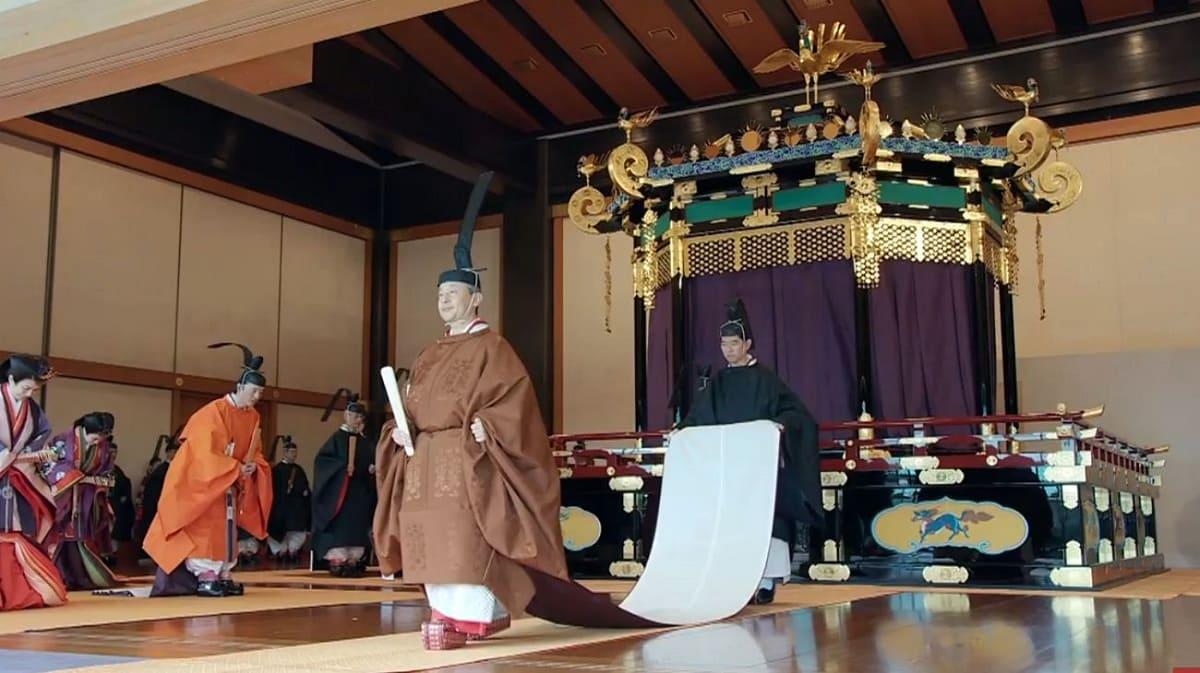 Photo of Коронации императора Нарухито в Японии
