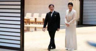 Японское правительство хочет изменить законы имперского престолонаследия