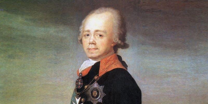 Photo of Зачем внучек Павла I учили военному делу