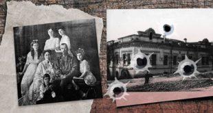 Главные ошибки Николая II