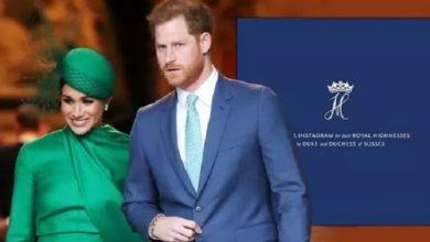 Photo of Ошибка или наглость: Гарри и Меган использовали монограмму с короной в публичном обращении