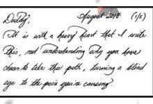 Photo of Меган Маркл раскрыла имена пяти друзей, которые рассказали о содержании ее письма отцу