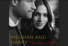 Photo of Меган и Гарри: реальная история. Глава 1